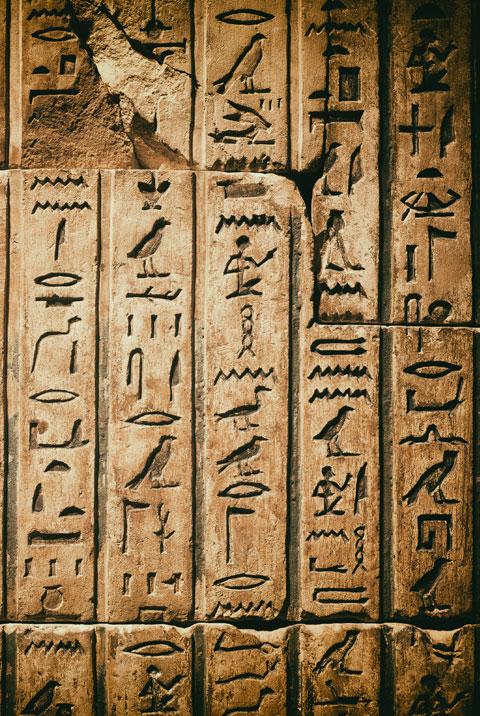 El misterio del Antiguo Egipto